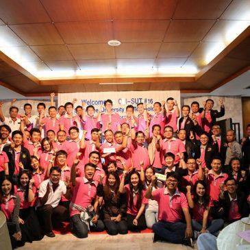 บรรยากาศงานพบปะสังสรรค์ชาว CM-SUT เพื่อยินดีพี่รุ่น 12 รับน้องรุ่น 16