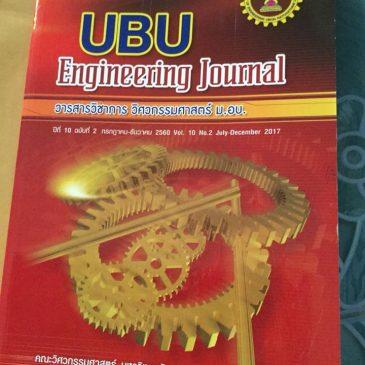 """ผลงานโครงงานวิจัย ของ น.ส.สุพรรรษา CM#12 ได้รับการตีพิมพ์ลงใน """"วารสารวิชาการ วิศวกรรมศสาสตร์ มหาวิยาลัยอุบลราชธานี"""""""