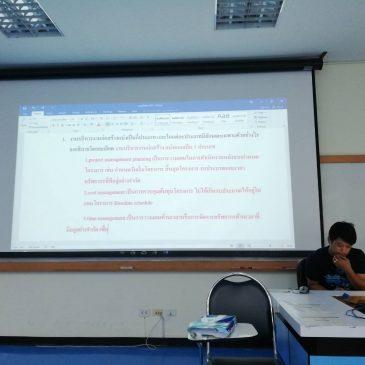 CM-SUT จัดการติวสอบ comprehensive ให้รุ่น 17