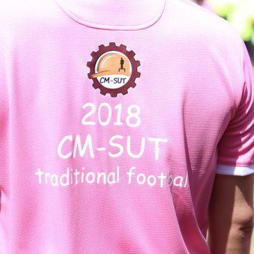 CM-SUT จัดกิจกรรม ต้อนรับรับนักศึกษาใหม่รุ่นที่19 และฟุตบอลประเพณีน้องพี่ CM ประจำปี 2561