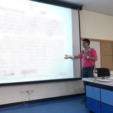 ภาพบรรยากาศการเรียนการสอนในรายวิชา seminar โดย ศ.ดร. สุขสันติ์ หอพอบูลสุข ประธานหลักสูตร